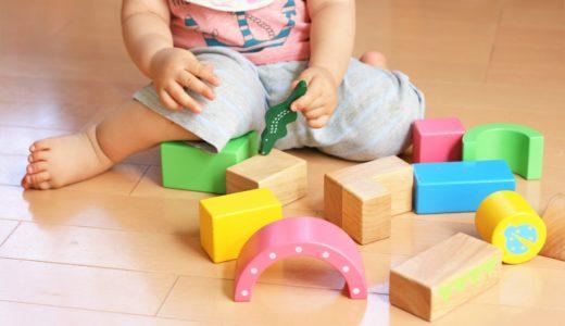 出産祝いで喜ばれる知育玩具の選び方と人気メーカー7選